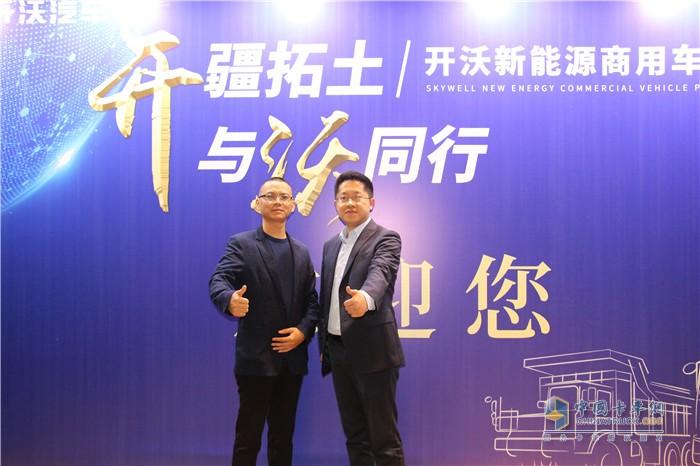 成都智越天成科技有限公司总经理陈杰(左)与开沃集团卡车事业部营销中心总经理郭青海合影(右)