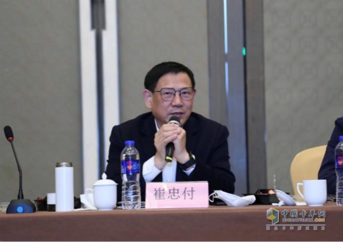 中国物流与采购联合会副会长兼秘书长崔忠付发表总结讲话
