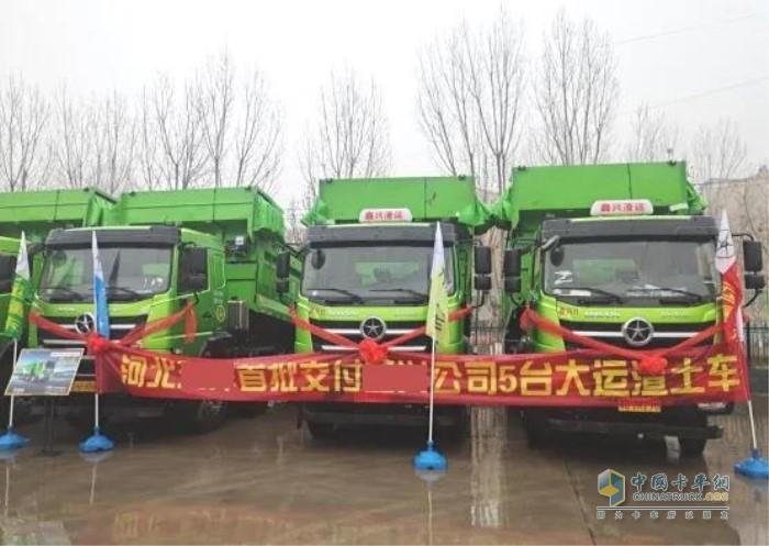 交付的是五台大运N6H自卸车
