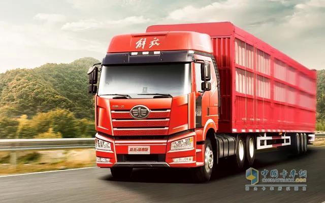 解放卡车 行车安全 用车保养