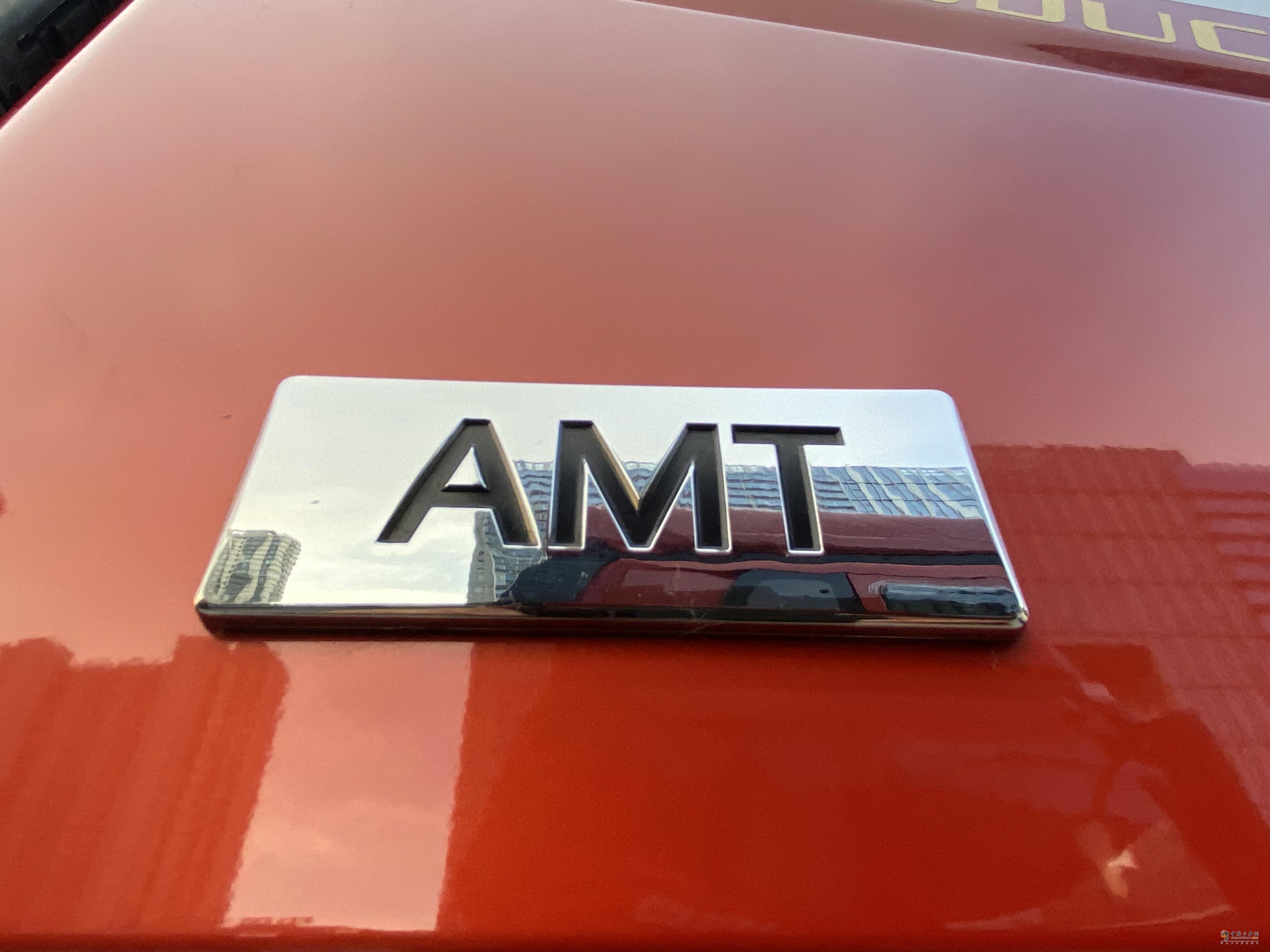 AMT身份标识