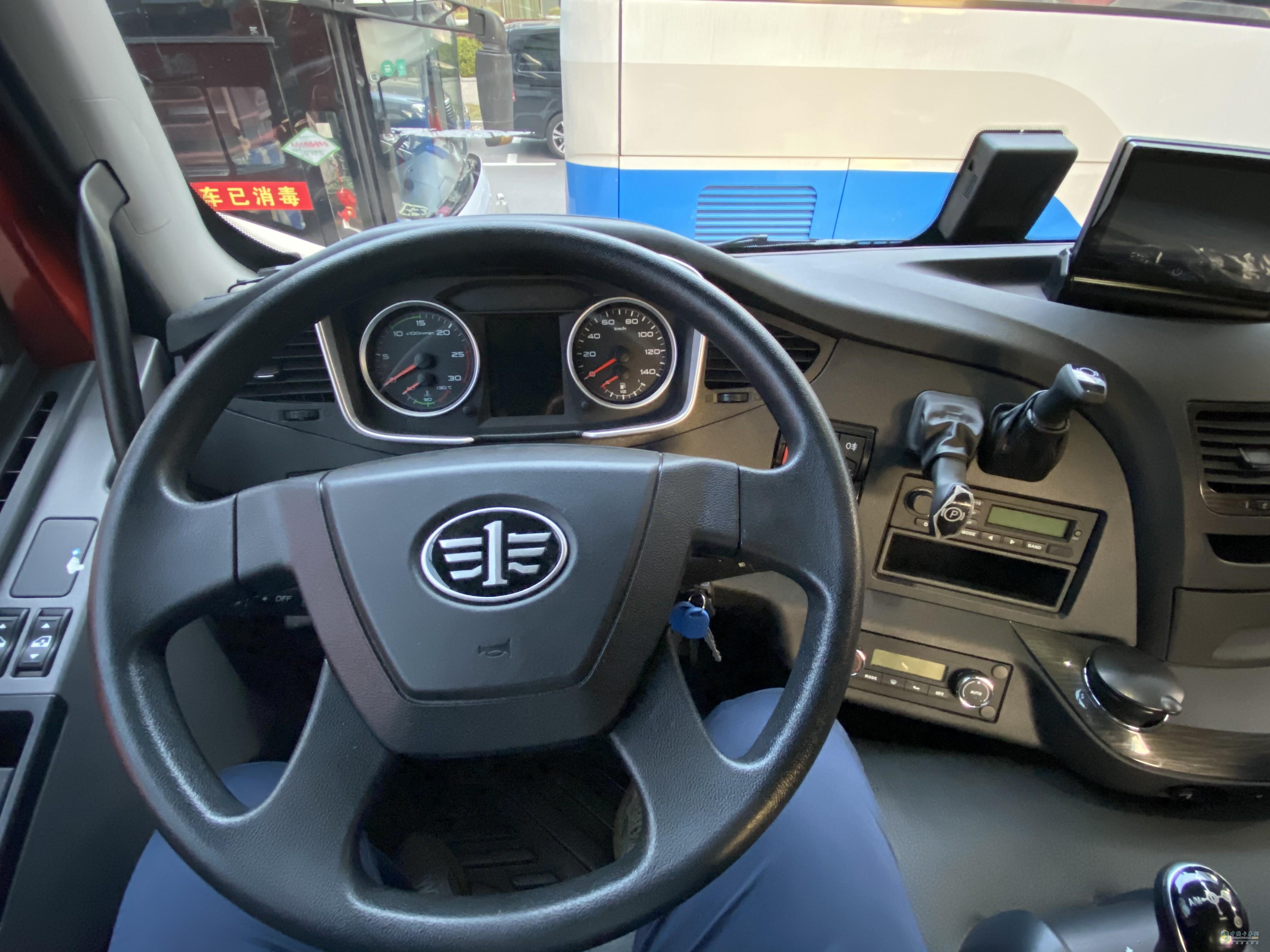 更舒适的驾驶体验