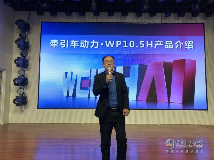 潍柴石家庄办事处刘德亮经理讲解WP10.5H发动机