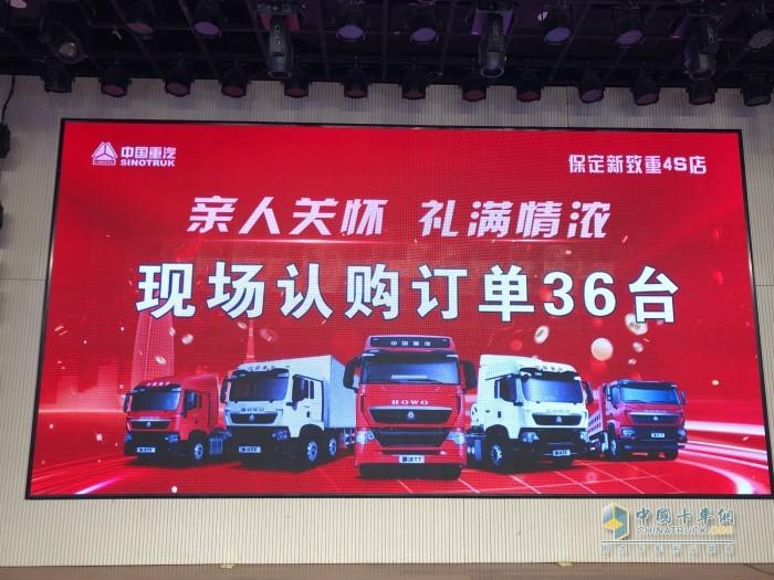 中国重汽豪沃TX喜获订单36辆