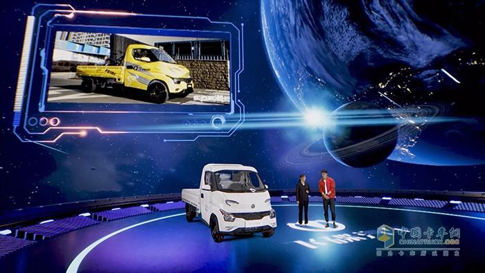 飞碟物流新势力产品推介会上演VR直播