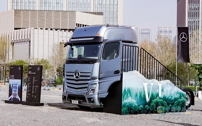 梅赛德斯-奔驰 第五代Actros 2651 LS 6x4国六公路牵引车