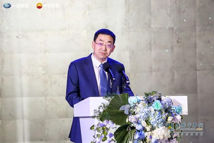 中国石油销售公司高级副总经理杜丽学致辞