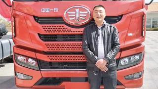 一汽解放青汽驾驶室舒适配置高油耗低  荣耀运输公司裴强点赞
