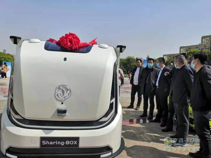 Sharing Box在江大启动自动驾驶运用场景商业模式探索