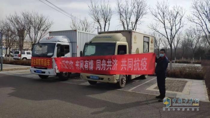 """东风轻型车""""大爱有你,东风有情""""2.0版抗疫援助行动惠及卡友超过5000名"""