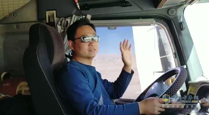王师傅为沪尊S200牵引车舒适性点赞