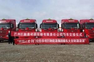 成功迈出战略目标第一步  高品质的联合卡车送到祖国建设的最前线
