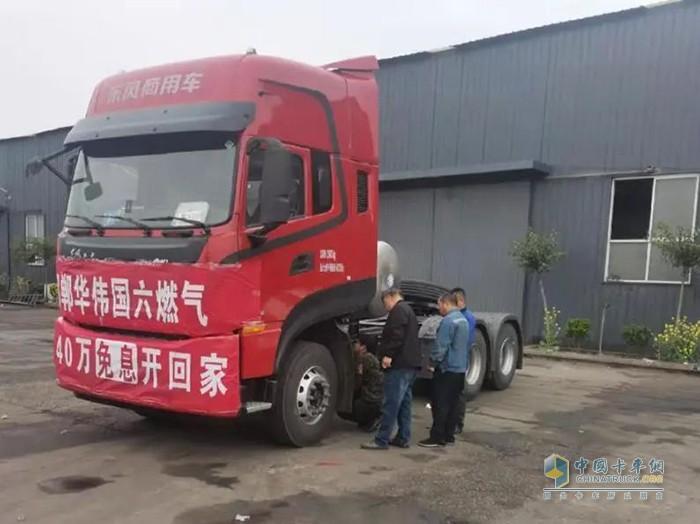东风天龙KL燃气车