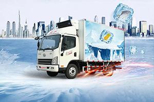 虎VN冷藏车-欢迎来到我的世界