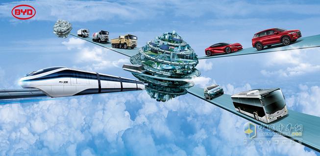 """比亚迪新能源""""绿色大交通""""整体解决方案"""