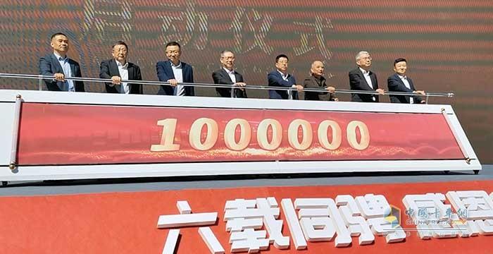 完美诠释解放青汽速度  即墨工厂迎来生产100万辆整车下线