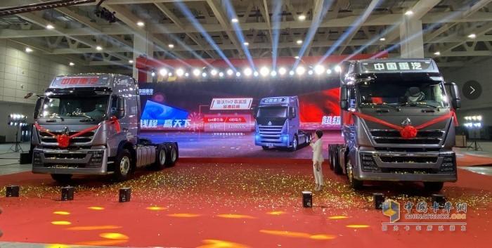 中国重汽豪沃TH7全新细分车型犇赢版和新质赢版正式上市