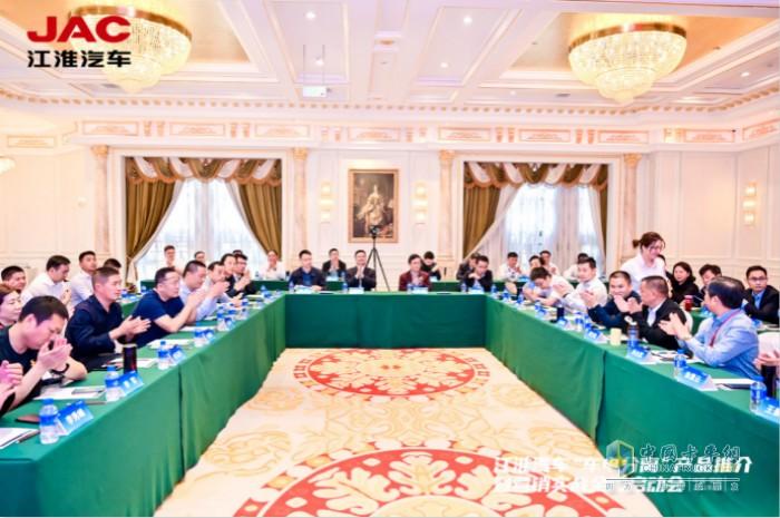 江淮汽车与合作伙伴共同开启新能源事业新篇章