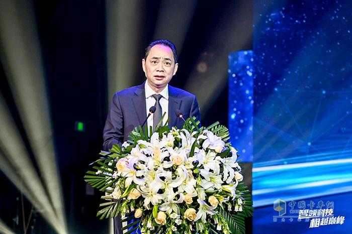 中国重汽集团副总经理李绍华致辞