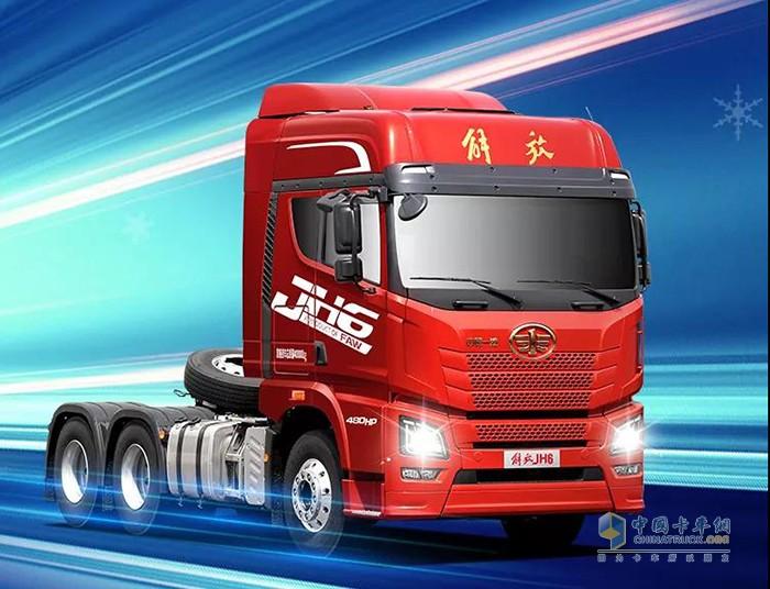 JH6领航版