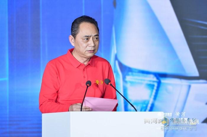 中国重汽集团副总经理李邵华先生