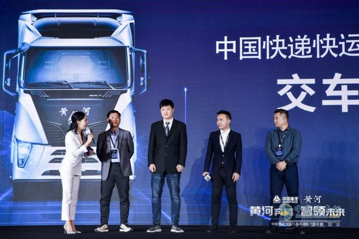 用户信赖中国重汽