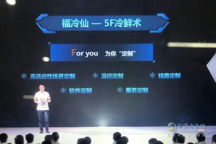 """为你""""定制""""(For you)"""
