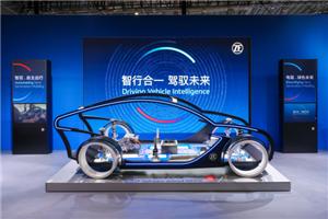 采埃孚亮相2021上海车展  以全球首发产品赋能商用车行业