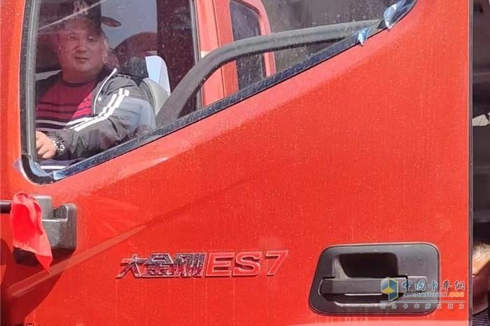 福田瑞沃  工程车  国六  上市