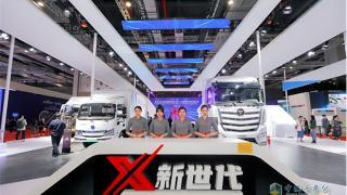 福田奥铃北极熊国六冷藏车在上海车展正式发布