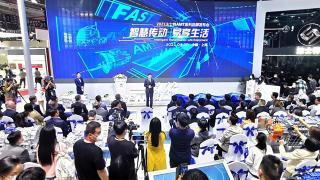 智能传动 易享生活 2021法士特AMT系列品牌发布会