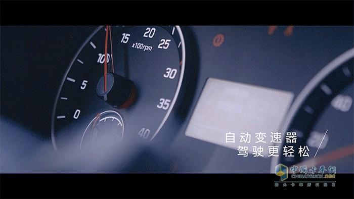 现代商用车成都产品推介会
