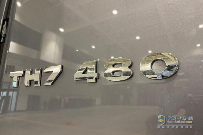 重汽豪沃TH7犇赢版搭载的是MC13.48-50型国六发动机