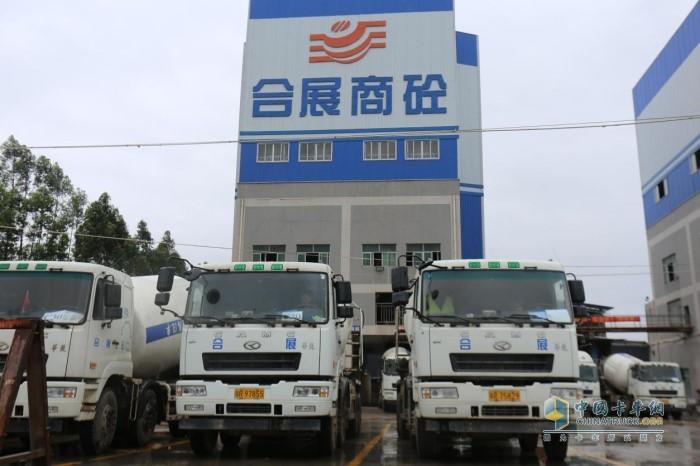 广东清远合展混凝土有限公司