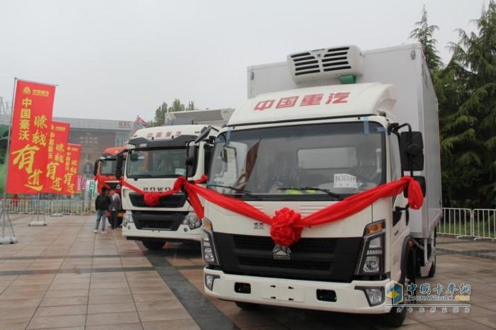 中国重汽三款冷藏车亮相第二十二届中国(寿光)国际蔬菜科技博览会