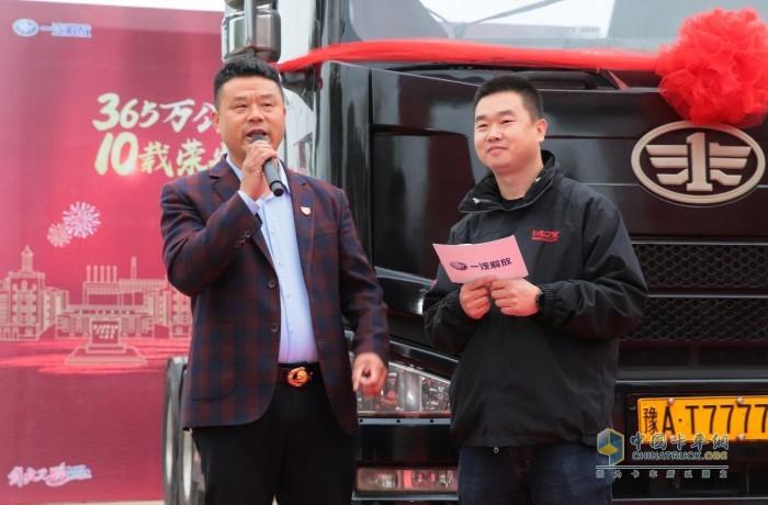 一汽解放鹰雄汇河南分会会长 郑州坤乾道通物流有限公司 董事长 耿开学