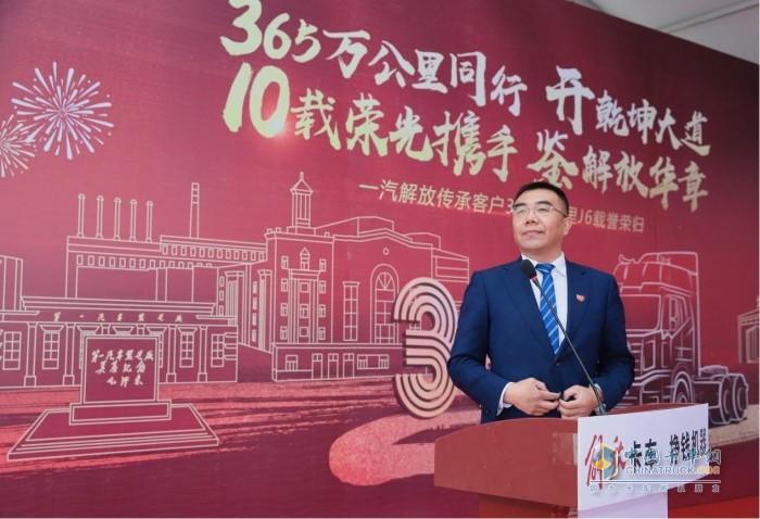 一汽解放汽车销售有限公司 副总经理 张松