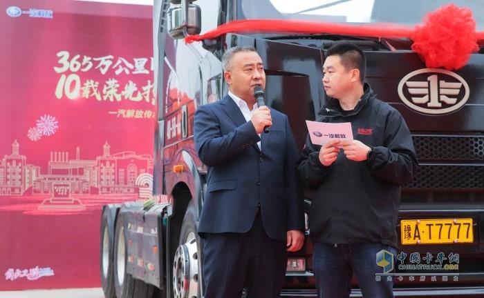 河南裕华丰汇汽车销售服务有限公司 董事长 郭建奎