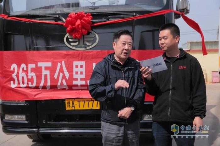 一汽解放京津冀商会会长、沧州市欣悦汽车贸易有限公司董事长杜明