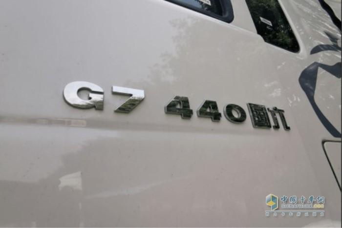 中国重汽汕德卡G7