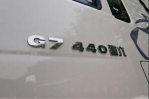 """1143公里青藏线""""气化西藏""""保供人  诚捷物流老板只认汕德卡G7"""