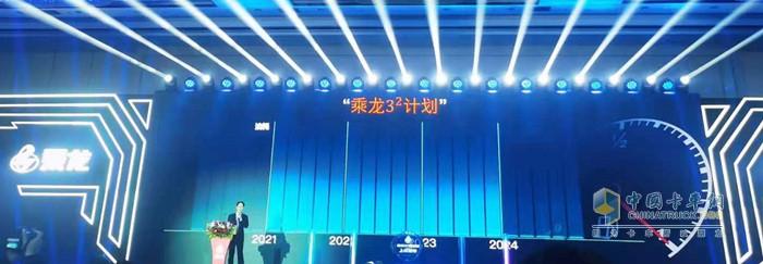 东风柳汽乘龙H7 3.0陆航版