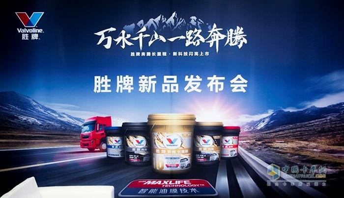 奔腾TM柴机油系列产品