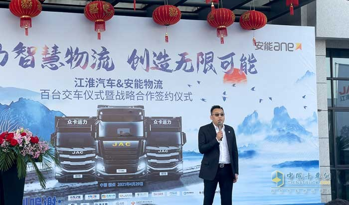 上海安能聚创供应链管理有限公司副总裁兼CEO祝建辉