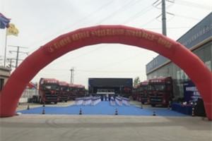 再掀市场冲击波  陕汽重卡全价值体验之旅安徽区域现场签单632辆