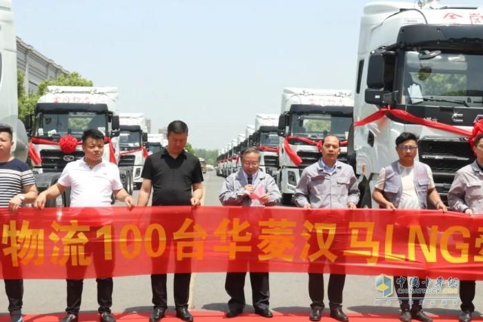 新疆金岗物流是汉马科技最重要的合作伙伴之一