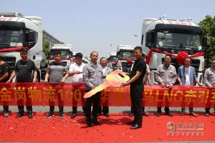 首批30台华菱汉马H9LNG牵引车正式交付使用