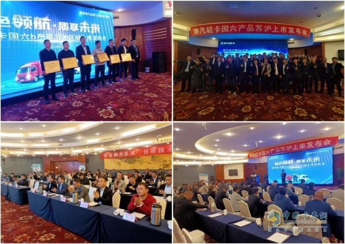陕汽轻卡德龙K3000在苏沪区域举行上市发布系列活动