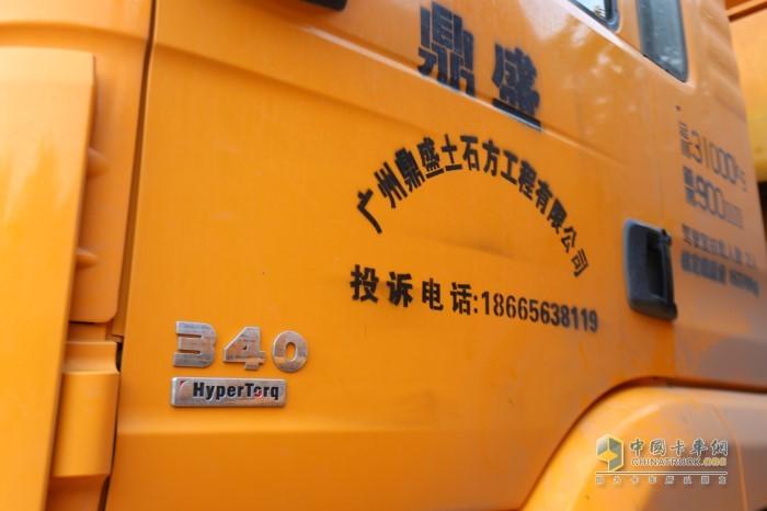 广州鼎盛土石方工程有限公司
