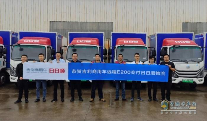 吉利商用车正式向日日顺物流交付首批E200新能源轻卡